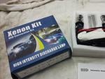 Installation d'un kit Bi xénon H4