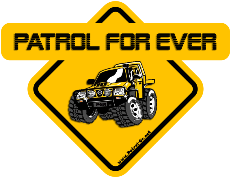 patrol for ever.png